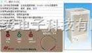 上海除湿机专卖-上海森井除湿机-上海川岛除湿机-上海川井除湿机