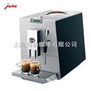瑞士原装进口JURA/ENA3优瑞全自动咖啡机