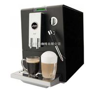 原裝進口優瑞JURA/ENA5全自動咖啡機