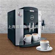瑞士原裝進口 優瑞JURAF50C/CN 全自動咖啡機