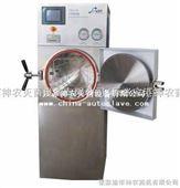 專業清洗滅菌設備