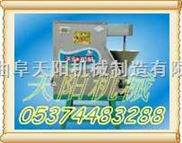 自動丸子機(肉丸成型機,魚丸機,肉丸機)