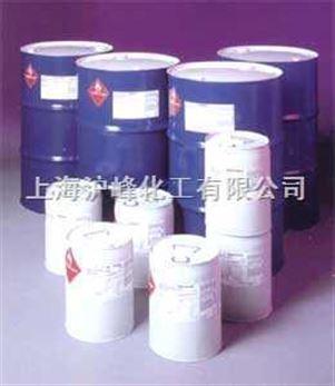 3-(N,N-二甲基辛基铵)丙烷-1-磺酸内盐