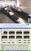 HDB-A7電腦自動點包系統