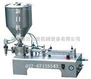 武汉单头立式膏体灌装机