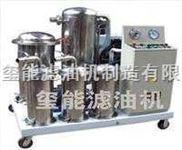 TYC磷酸脂抗燃油滤油机,机械设备的抗燃液压油净化再生设备