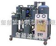 TYA润滑油专用滤油机,重庆,北京,天津,四川多功能滤油机