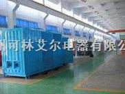 转轮除湿机-四季型移动式除湿机_转轮除湿机