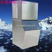 家用制冰機|北京制冰機zui新報價|制冰機品牌