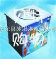 进口压缩机炒冰机单锅炒冰机永诚炒冰机