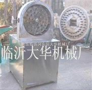 FFC-不锈钢食品粉碎机,食品粉碎机
