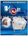 小型制丸机|半自动多功能制丸机|台式中药制丸机