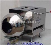 小型制丸机|中药制丸机|台式制丸机