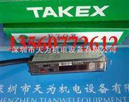 FTVW7YBC光纤传感器