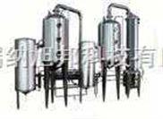 浓缩器 热泵双效浓缩器 真空减压浓缩器