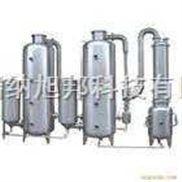 热泵双效浓缩器 真空减压浓缩器 提取罐