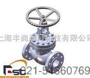 进口蒸汽截止阀|上海蒸汽截止阀|进口截止阀厂家