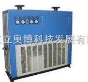 冷干机、冷冻式干燥机、吸附式干燥机