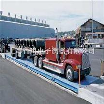 SCS80吨出口地磅 上海港口出货地磅 电子地磅生产厂家
