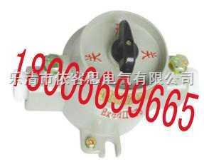 """(220v ,10A,G3/4"""") SW-10(BZM-10) 防爆照明开关-依客思价格zui给力"""