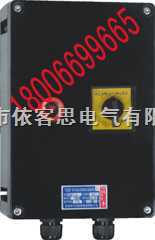 FQD防水防尘防腐电磁起动器(依客思七折优惠)
