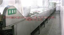 巴氏灭菌机,果蔬灭菌机,软包装灭菌机