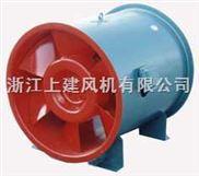 消防高温排烟轴流通风机