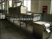 XH-20KW瓜子花生微波干燥杀菌设备
