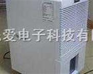 除湿机|除湿器|工业除湿机|上海|恒温除湿机