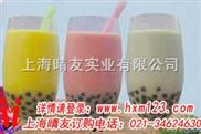 珍珠奶茶封口机,珍珠奶茶培训,珍珠奶茶封口机价格