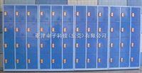 45门考勤卡手机柜考勤卡手机柜
