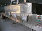 XH-20KW微波解冻设备