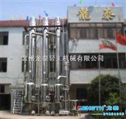 三效降膜濃縮蒸發器