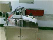 热熔胶贴标机