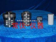 水热合成反应釜 吉林-常仪仪器