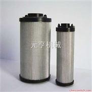 供应不锈钢干燥过滤器滤芯