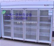 四门立式冷藏柜