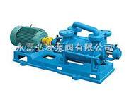 真空泵生产厂家:2SK系列两级水环真空泵