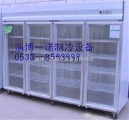 四门立式冷藏保鲜柜,冷藏柜,冷柜