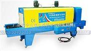5040热风内循环式PE热收缩机