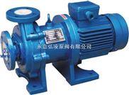 磁力泵厂家:CQB-F氟塑料磁力泵