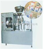 龙泰-不锈钢卧式杀菌机设备