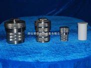 水热合成反应釜KH-25ML