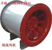 高效低噪混流式风机