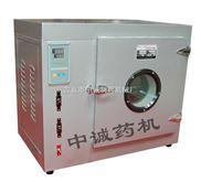 KH-45-顆粒烘干機@顆粒烘干機報價