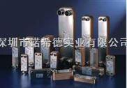 PWO ,PWO冷却器,PWO油冷却器,PWO水油冷却器