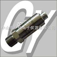 压力传感器,压力变送器,液压传感器,液压变送器,气压传感器,气压变送器,风压传感器,风压变送器,水压
