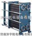 经营板式换热器,优质换热器设备