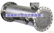 管式换热器,裂管式换热器,u型管式换热器