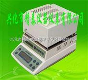塑胶颗粒含水率测定仪 高精度含水率测定仪JT-120卤素快速水分测定仪《精泰牌》
